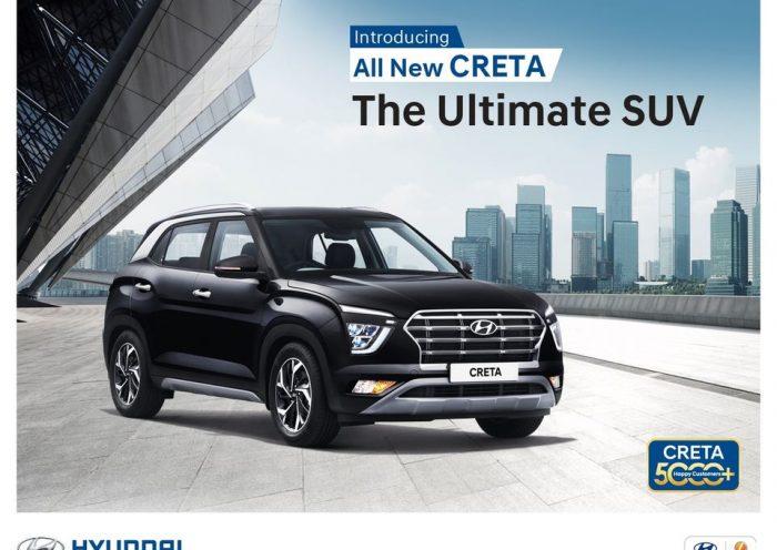 Hyundai Creta in Nepal