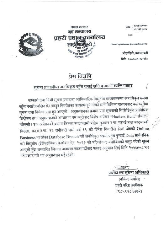 Cyber Bureau Notice